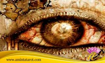 oración contra el mal de ojo