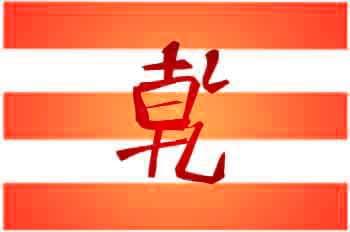 Chien - I Ching - tarot gratis club