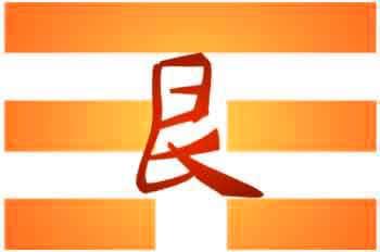 Ken - I Ching - tarot gratis club