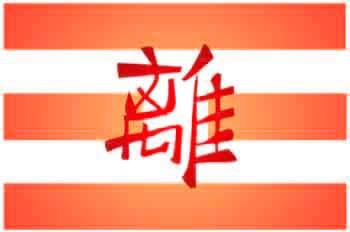 Li respuestas del I-Ching - tarot gratis club