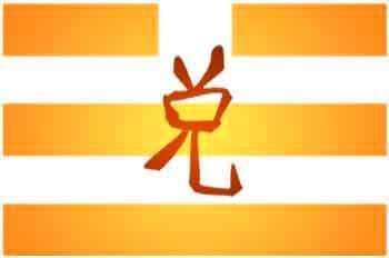 Tui - I Ching - tarot gratis club